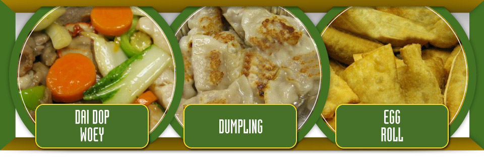 Dai Dop Woey, dumpling and egg roll