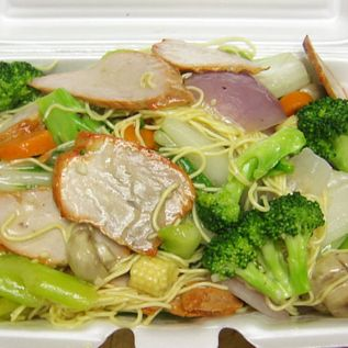 chicken with vegetables in a container